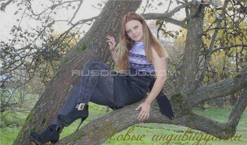 Элечка - Проститутки Балты (анальный фистинг) мастурбация члена руками