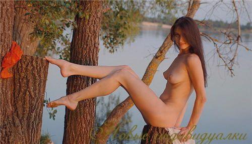 Джела99 Цена блядей Сатпаева анилингус